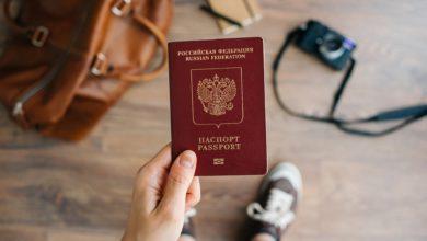 Photo of Потеряли заграничный паспорт. Что делать?
