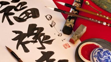 Photo of Какими бывают китайские суеверия?