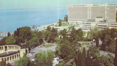 Photo of Санаторий Академии наук